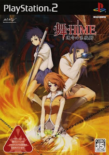 Mai-HiME Unmei no Keitouju PS2 ISO (NTSC-J) (MG-MF)