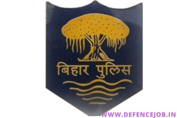 Bihar Police Constable Recruitment 2020 Announced | 1934 Sub Inspector(SI) & Driver Vacancy