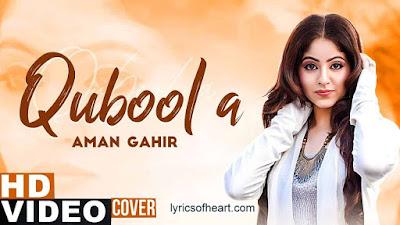 Qubool A Lyrics | B Praak