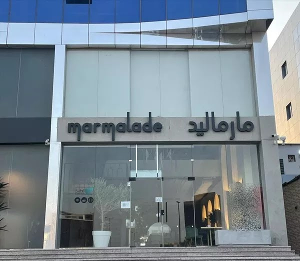 مطعم مارماليد - Marmalade جدة   المنيو واوقات العمل والعنوان