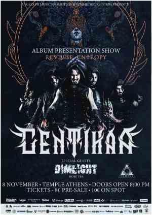GENTIHAA: Παρασκευή 8 Νοεμβρίου @ Temple live stage w/ Dimlight