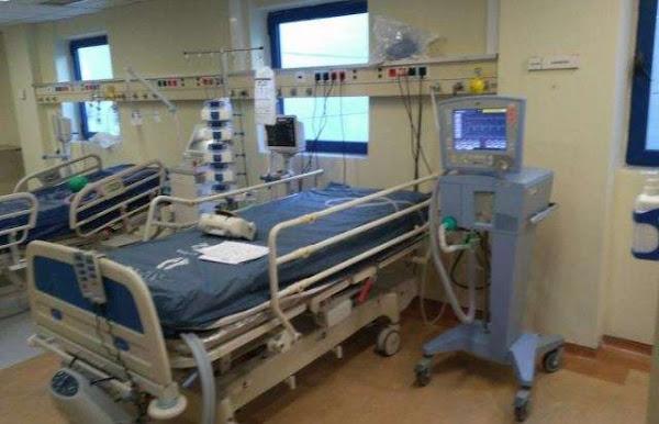 Ένας ακόμη θάνατος από κορωνοϊό στη ΜΕΘ του Νοσοκομείου Λαμίας