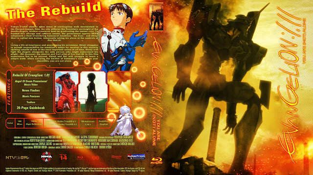 Evangelion: 1.0 You Are (Not) Alone v2 Bluray Cover