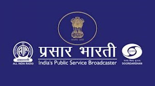 Prasar Bharati Jobs,latest govt jobs,govt jobs,Digital Assistant Manager, Social Media Manager jobs
