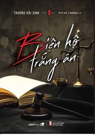 [VIP] Truyện audio trinh thám, pháp đình: Biện Hộ Trắng Án - Trương Hải Sinh (FULL quyển 01)