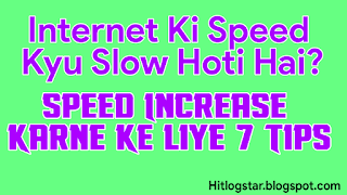 How To Increase Internet Speed - Edited Image