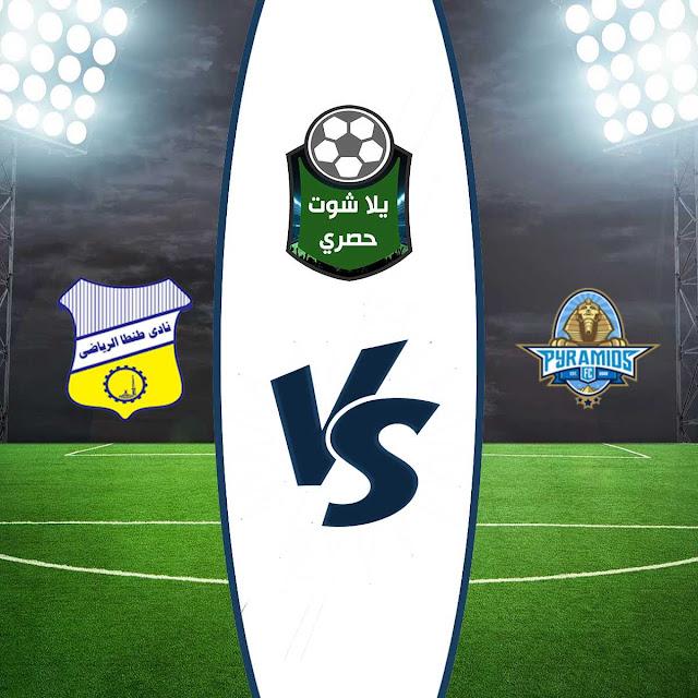 نتيجة مباراة بيراميدز وطنطا اليوم 03/10/2019 الدوري المصري
