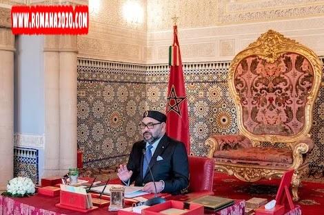 أخبار المغرب: ملك المغرب الملك محمد السادس يدعو إلى عقد مجلس وزاري .. النواب يؤجلون مساءلة الحكومة