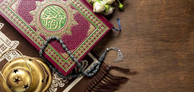 How do I memorize the Quran quickly