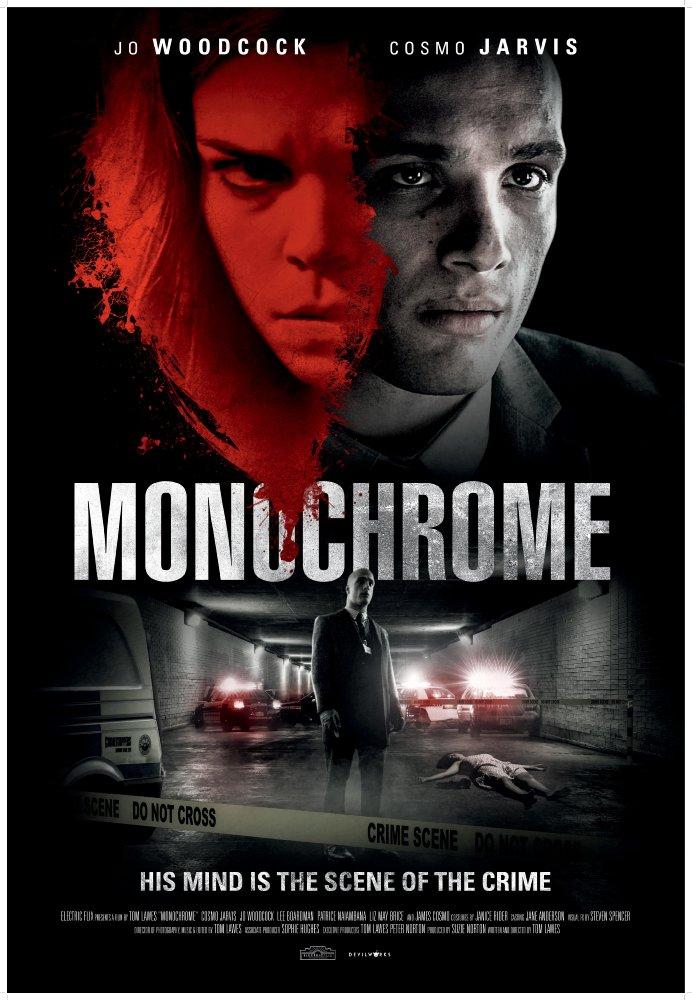 Monochrome (2016)