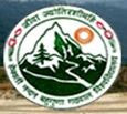 logo_HNBGU