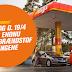 عروض مخفضة لأسعار الوقود من شركة Ingo