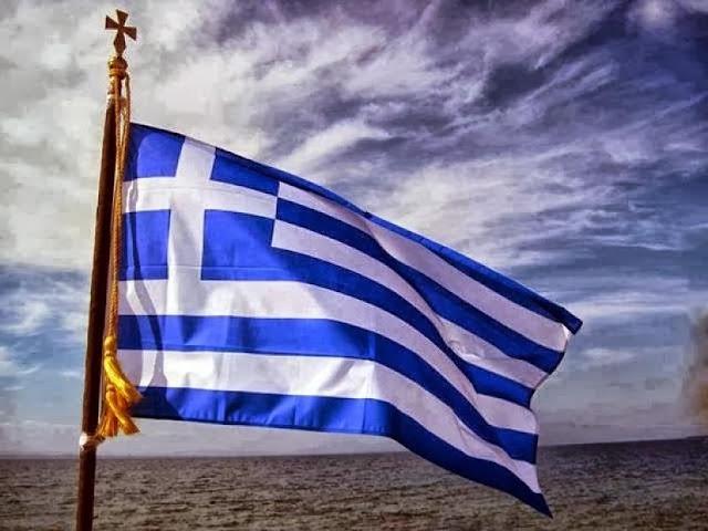 Εύξεινος Λέσχη Βέροιας: Έλληνες βάλτε τη Γαλανόλευκη στα μπαλκόνια σας