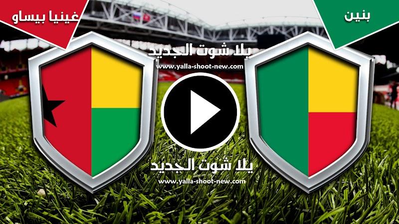 مباراة بنين وغينيا بيساو تنتهي بدون اهداف فى الجولة الثانيه من كأس الأمم الأفريقية