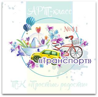 http://prostosdelay.blogspot.ru/2016/05/41.html