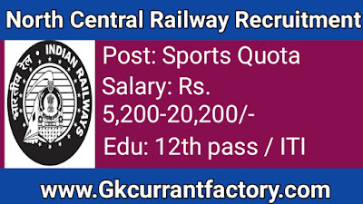 North Central Railway Sports Quota Recruitment