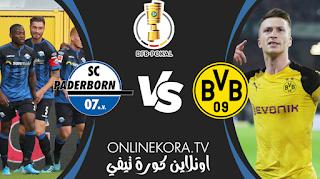 مشاهدة مباراة بوروسيا دورتموند وبادربورن بث مباشر اليوم 02-02-2021 في كأس ألمانيا