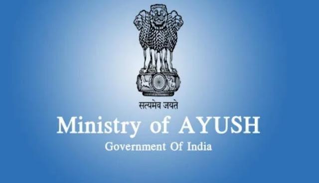 Ayush Ministry Recruitment 2019,आज ही करें आवेदन