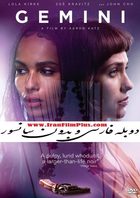 film khareji doobleh