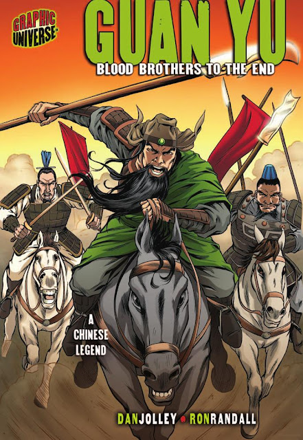 Guan Yu: Blood Brothers to the End : a Chinese Legend