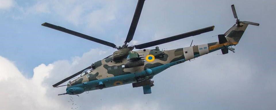 В Україні розробляють перші композитні лопаті для Мі-24