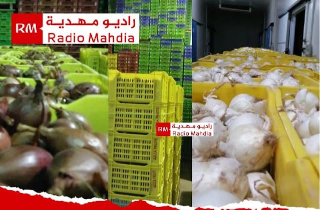 المهدية : حجز 726 طنا من البصل بمعتمدية السواسي