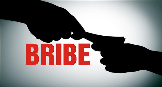 MP NEWS : रिटायरमेंट के बाद अपने ही पैसे को पाने शिक्षक को देनी पड़ी रिश्वत