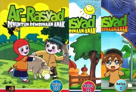 Download Buku Manhaj ARRASYAD SD SMP
