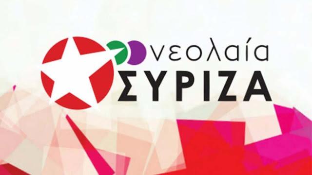 Η προάσπιση της δημόσιας υγείας ύψιστη προτεραιότητα για τη Νεολαίας του ΣΥΡΙΖΑ