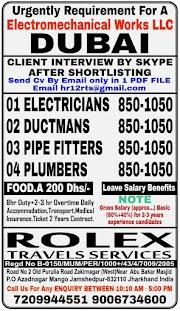 DUBAI JOBS : REQUIRED FOR A ELECTROMECHNICAL COMPANY IN DUBAI .g