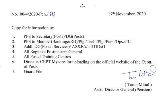 Clarification regarding provision of Rs. 10 lakh to GDS and departmental employee to cover death due to COVID-19