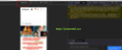 How To Upload A Photo To Instagram From Pc 2021? USA