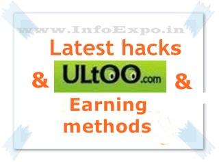 www.infoexpo.in -- More Ultoo earning methods