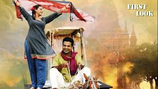 akshara-singh-new-film-doli-first-look-released