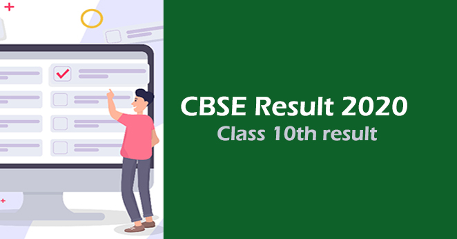 How to check CBSE 10th Result 2020 online ?