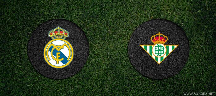 ريال مدريد وريال بيتيس بث مباشر