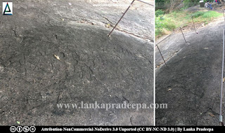 Ridi Vihara rock inscription