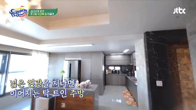 snsd hyoyeon songdo penthouse