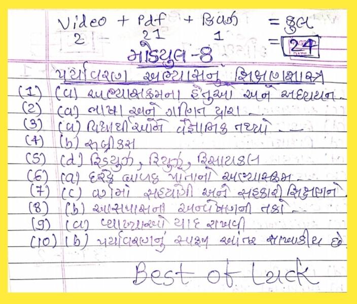 Nistha module no 8 quiz with Answer