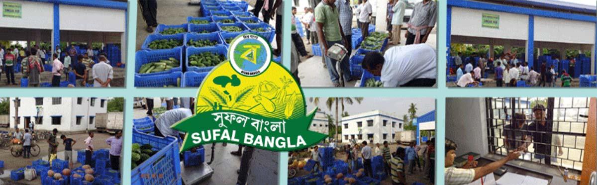 Sufal Bangla Scheme Online