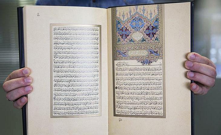 GF, din, islamiyet, Sahih-i Buhari, Sahih-i Buhari ne zaman yazıldı?, Tirmizi, Sahih-i Buhari ne zaman yazıldı?, Buhari'yi kim yazdı?, Buhari kaynak, Buhari güvenilir mi?, Müslümanlık ve Buhari,