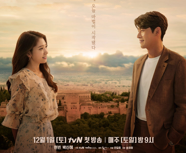 Memories of the Alhambra Batch Subtitle Indonesia