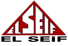 أعلان توظيف شركة السيف القابضة وظائف ادارية و هندسية بالرياض و نجران و جيزان