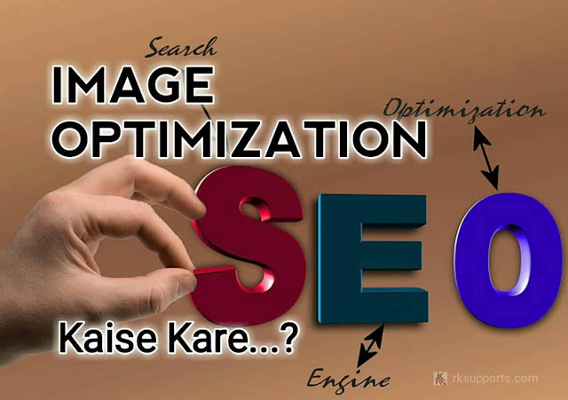 Image optimization kya hai, Image optimize kaise kare, image optimization, image seo, what is seo, what is image optimization, how to do image optimmization, how to image seo, how is useful image optimization