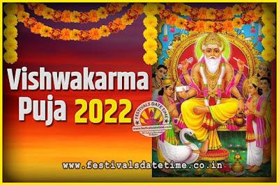 2022 Vishwakarma Puja Date and Time, 2022 Vishwakarma Puja Calendar