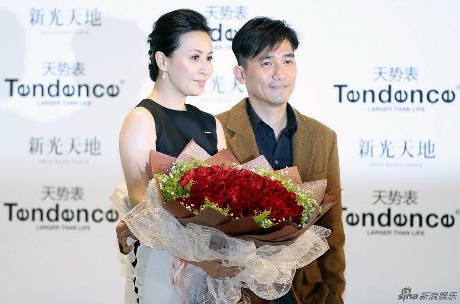 And lau leung tony carina Tony Leung