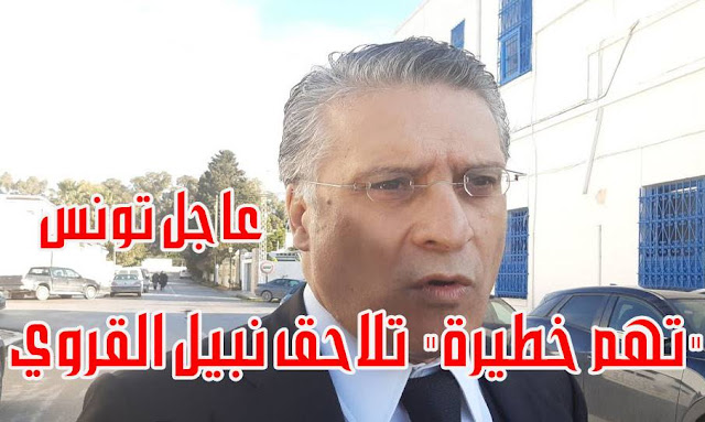 Tunisie: Mandat de dépôt contre Nabil Karoui