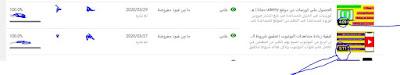 يف تنشيء قناة علي اليوتيوب ناجحة وتحقق الربح منها