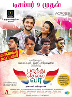 PARANDHU SELLA VAA MOVIE RELEASE WALLPAPERS