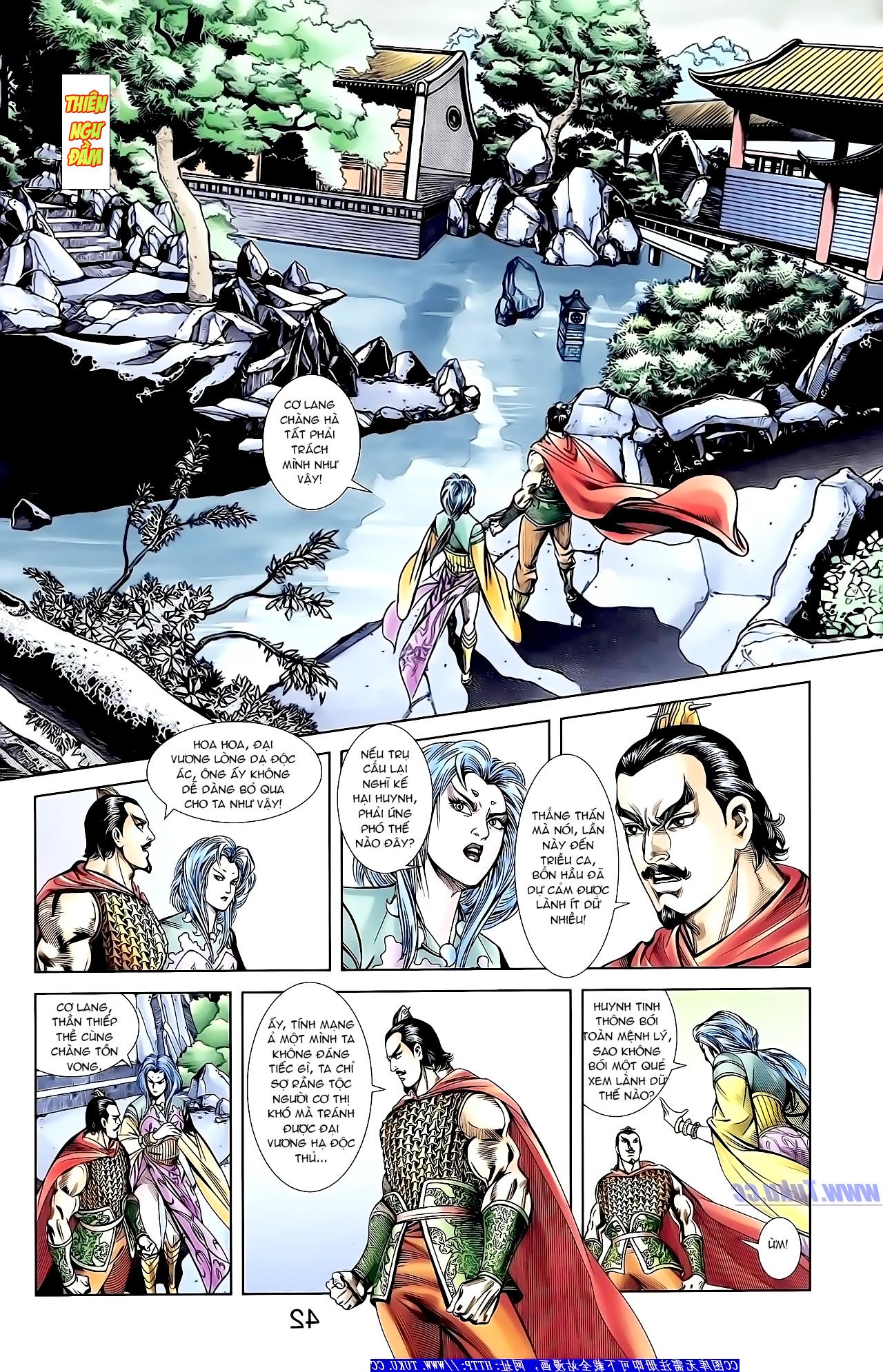 Cơ Phát Khai Chu Bản chapter 150 trang 16